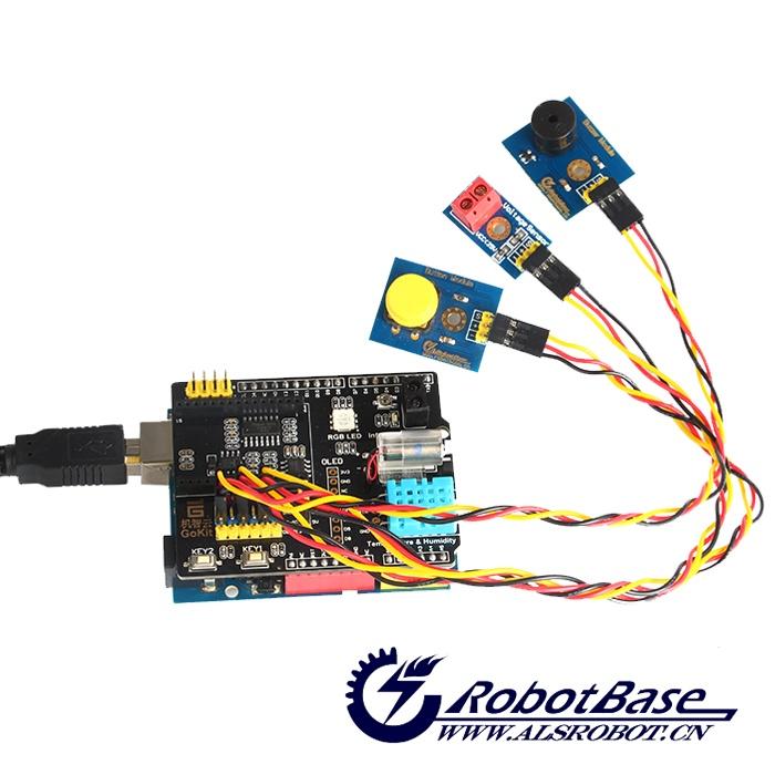 机智云开发板 arduino uno 传感器扩展板 gokit智能硬件
