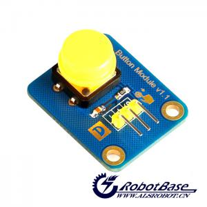 arduino 大按钮模块 电子积木 碰撞开关 机器人配.