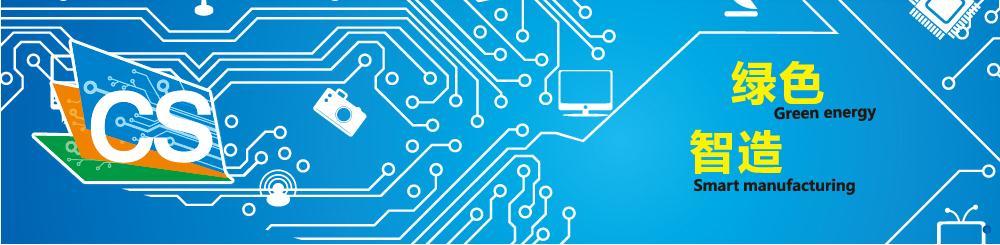2014年8月26—28日, 由深圳市线路板行业协会(spca),台湾电路板